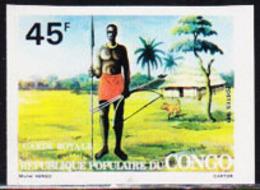 CONGO (1981) Royal Guard. Imperforate. Scott No 610, Yvert No 642. - Congo - Brazzaville