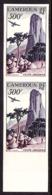 CAMEROUN (1953) Humsiki Peak. Plane. Trees. Trial Color Proof Pair. Scott No C30, Yvert No PA41. - Camerun (1960-...)