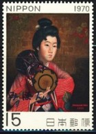 "JAPAN (1970) ""Woman With Hand Drum"" By Okada. Specimen. Scott No 1026, Yvert No 975. - Japan"