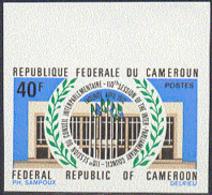 CAMEROUN (1972) Parliamentary Council. Imperforate. Scott No 541, Yvert No 524. - Camerun (1960-...)