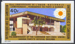 CAMEROUN (1973) Cameroun Union. Imperforate. Scott No 573, Yvert No 553. - Camerun (1960-...)