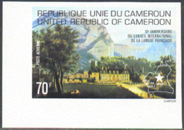 CAMEROUN (1977) Conference On French Language. Imperforate. Scott No C251, Yvert No PA258. - Camerun (1960-...)