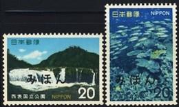 JAPAN (1974) Iriomote Park. Set Of 2 Specimens. Scott Nos 1161-2, Yvert Nos 1105-6. - Japan