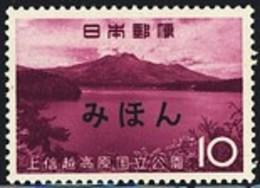 JAPAN (1965) Mt. Myoko. Lake Nojiri. Specimen. Scott No 835, Yvert No 797. - Japan