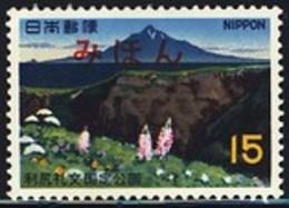 JAPAN (1968) Rishiri-Rebun Park. Specimen. Scott No 950, Yvert No 900. - Japan