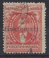 "GUATEMALA......."" 1886.."".....RAILWAY..........SG28.......VFU... - Guatemala"