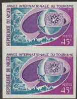 NIGER (1967) ITY Emblem. Imperforate Pair. Scott No 195, Yvert No 198. - Niger (1960-...)