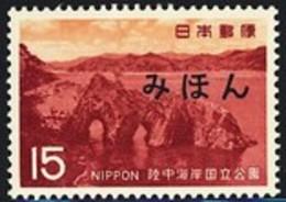 JAPAN (1969) Goishi Coast. Specimen. Scott No 1019, Yvert No 968. - Japan