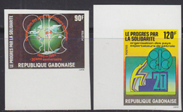 GABON (1980) 20th Anniversary Of OPEC. Set Of 2 Imperforates. Scott Nos 447-8. - Gabun (1960-...)