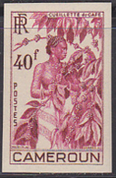 CAMEROUN (1954) Coffee Harvest. Trial Color Proof. Scott No 325, Yvert No 299. - Camerun (1960-...)