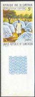 CAMEROUN (1973) Cotton. Imperforate. Scott No 556, Yvert No 537. - Camerun (1960-...)