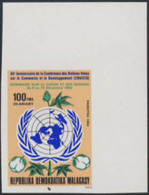 MADAGASCAR (1984) UN Emblem. Cotton Bolls. Imperforate. Scott No 709, Yvert No 729. - Madagaskar (1960-...)