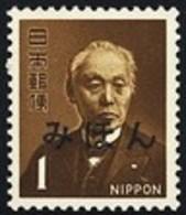 JAPAN (1968) Hisoka Maejima. Specimen. Organized Japanese Postal System. Scott No 879a, Yvert No 893. - Japan