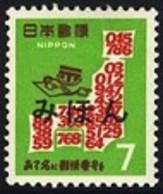 JAPAN (1968) Postal Codes. Specimen. Scott No 956, Yvert No 906. - Japan