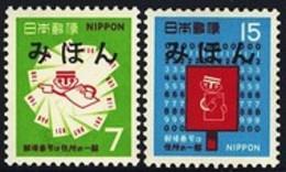 JAPAN (1969) Postal Codes. Set Of 2 Specimens. Scott Nos 997-8, Yvert Nos 953-4. - Japan
