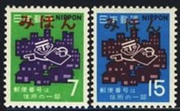 JAPAN (1970) Postal Codes. Set Of 2 Specimens. Scott Nos 1032-3, Yvert Nos 981-2. - Japan