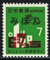 JAPAN (1971) Postal Codes. Specimen. Scott No 1064, Yvert No 1022. - Japan