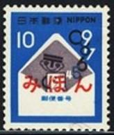 JAPAN (1972) Postal Codes. Specimen. Scott No 1118, Yvert No 1057. - Japan