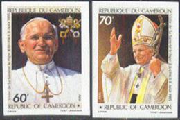 CAMEROUN (1985) John-Paul II. Set Of 2 Imperforates. Scott Nos 784-5, Yvert Nos 768-9. - Camerun (1960-...)