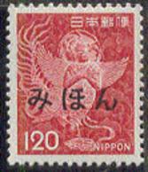 JAPAN (1966) Mythical Winged Woman. Specimen. Scott No 890, Yvert No 846. - Japan
