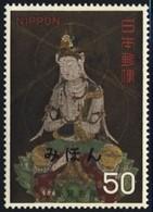 JAPAN (1968) Samantabhadra Boddhisattva. Specimen. Scott No 953, Yvert No 903. - Japan