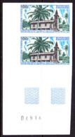 GABON (1967) Mission Church. Imperforate Pair. 125th Anniversary Arrival Of American Protestant Missionaries. Scott C59. - Gabun (1960-...)