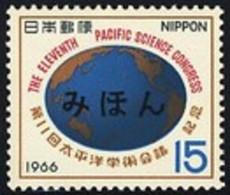 JAPAN (1966) Map Of Pacific. Specimen. Pacific Science Congress. Scott No 893, Yvert No 848. - Japan