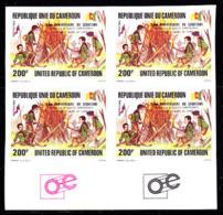 CAMEROUN (1982) Scouts At Campfire. Imperforate Margin Block Of 4. Scott No 719, Yvert No 700. - Camerun (1960-...)