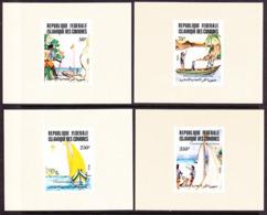 COMORO ISLANDS (1982) Scouts. Set Of 4 Imperforate Minisheets. Scott Nos 541-4, Yvert Nos 362-5. - Komoren (1975-...)