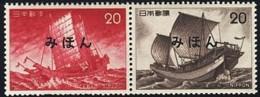 JAPAN (1975) Early Sailboats. Set Of 2 Specimens. Scott No 1220a, Yvert Nos 1166-7. - Japan
