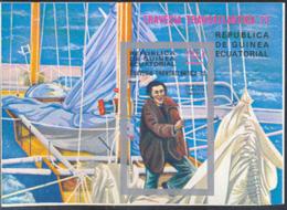 EQUATORIAL GUINEA (1973) Sailboat. Atlantic Crossing 1972. Imperforate S/S In Perf Colors. Rare! - Äquatorial-Guinea