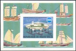 UPPER VOLTA (1975) Sailing Ships. Floating City. Okinawa Oceanograpic Exhibition. Imperforate S/S. Scott No C224 - Alto Volta (1958-1984)
