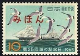 JAPAN (1965) Meiji Maru. Black-tailed Gulls. Specimen. Scott No 846, Yvert No 808. - Japan