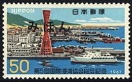 JAPAN (1967) Kobe Port. Specimen. Scott No 908, Yvert No 867. - Japan