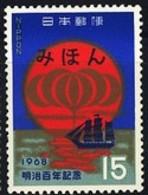 JAPAN (1968) Sailing Ship. Meiji Centenary. Specimen. Scott No 972, Yvert No 923. - Japan