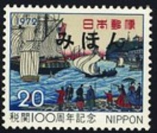 JAPAN (1972) Yokohama Harbor - Customs Service. Umbrella. Specimen. Scott No 1131, Yvert No 1070. - Japan
