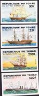 CHAD (1984) Ships. Locomotives. Set Of 8 Imperforates. Scott Nos 517-24, Yvert Nos 456-63. - Tschad (1960-...)