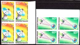 TOGO (1974) US Jupiter Probe. Set Of 4 Imperforate Blocks Of 4. Scott Nos 878-9, Yvert Nos 811-2. - Togo (1960-...)