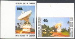 CAMEROUN (1976) Tracking Station. Set Of 2 Imperforates. Scott Nos 616-7, Yvert Nos 596-7. - Camerun (1960-...)