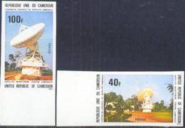CAMEROUN (1976) Satellite Tracking Station. Set Of 2 Imperforates. Scott Nos 616-7, Yvert Nos 596-7. - Camerun (1960-...)
