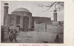 TAURIS : La Mosquée De Seid-Hamza. - Iran