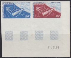 CAMEROUN (1966) Gemini Capsule. White Spacewalking. Trial Color Proofs In Margin Pair. Scott No C60, Yvert No PA71. - Camerun (1960-...)