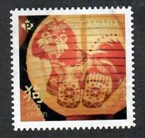 Sc. # 3052 Lunar New Year, Year Of The Dog Single Used  2018 K662 - 1952-.... Regering Van Elizabeth II