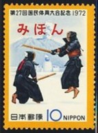 JAPAN (1972) Kendo. Volcano. 27th National Athletic Meet, Overprinted MIHON (specimen). Scott No 1129, Yvert No 1068. - Japan