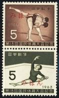 JAPAN (1963) Sumo Wrestling. Woman Gymnast. Se-tenant Pair Overprinted MIHON (specimen). Scott Nos 802-3 - Japan