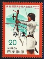 JAPAN (1980) Archer. National Athletic Meet Issue Overprinted MIHON (specimen). Scott No 1419, Yvert No 1347 - Japan