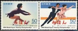 JAPAN (1994) Figure Skaters. World Figure Skating Championship Se-tenant Pair Overprinted MIHON (specimen). Scott 2232a - Japan