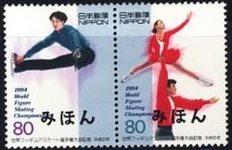 JAPAN (1994) Figure Skaters. World Figure Skating Championship Se-tenant Pair Overprinted MIHON (specimen). Scott 2234a - Japan