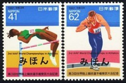 JAPAN (1991) High Jump. Shot Put. IAAF World Championships Pair Overprinted MIHON (specimen). Scott Nos 2118-9 - Japan