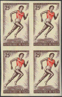 NIGER (1963) Runner. Imperforate Block Of 4. Scott No 115, Yvert No 121. - Niger (1960-...)
